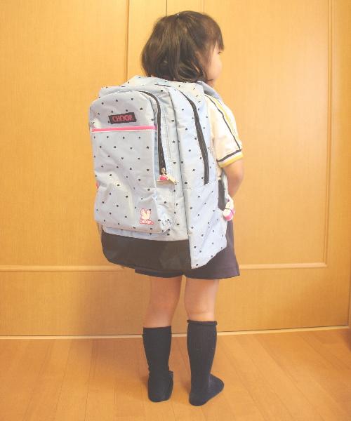 林間学校のリュック: hubble-bubble ... : 人気絵本3歳 : すべての講義